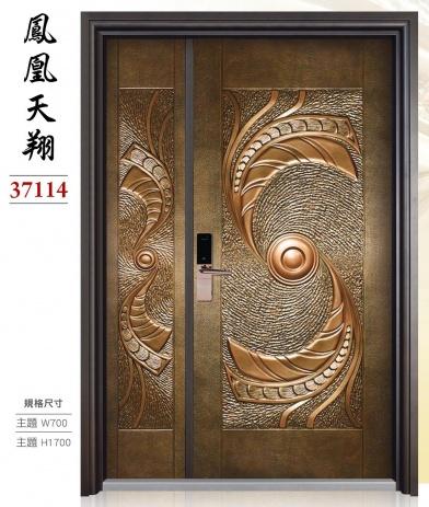 37114-鳳凰天翔