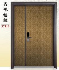 37113-品味格紋