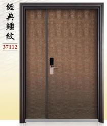 37112-經典鱷紋
