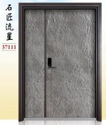 37111-石匠流星