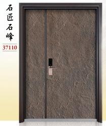 37110-石匠石峰