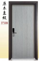 37108-原木直紋