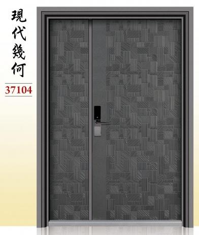 37104-現代幾何