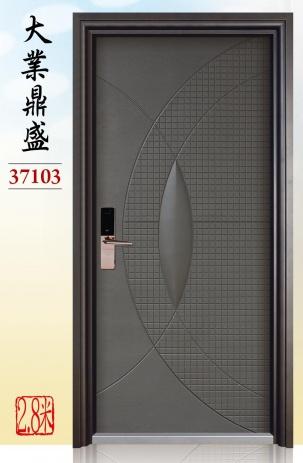 37103-大業鼎盛