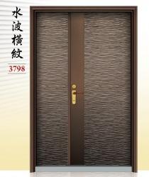 3798-水波橫紋