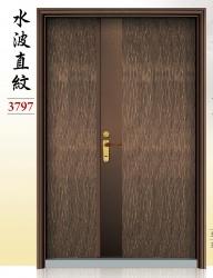3797-水波直紋