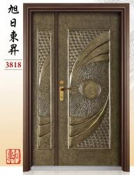 3818-旭日東昇