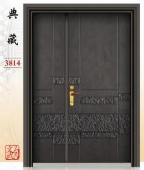 3814-典藏