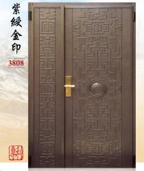 3808-紫綬金印