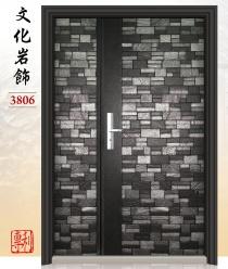 3806-文化岩飾