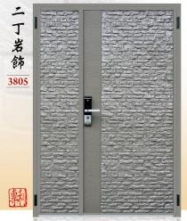 3805-二丁岩飾