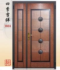 3804-四季吉祥