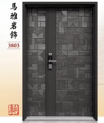 3803-馬雅岩飾