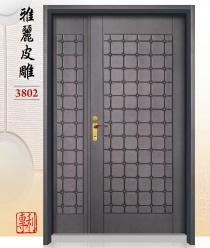 3802-雅麗皮雕