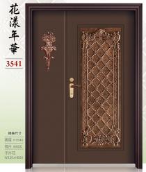 3541-花樣年華