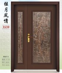 3539-弦樂風情