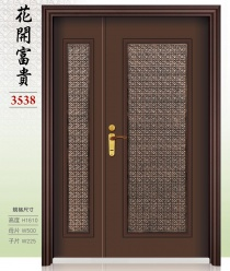 3538-花開富貴