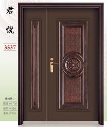 3537-君悅