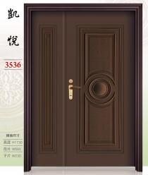 3536-凱悅