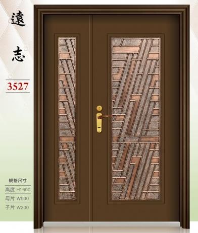 3527-遠志