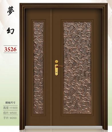 3526-夢幻