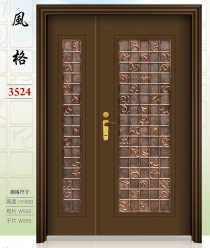 3524-風格