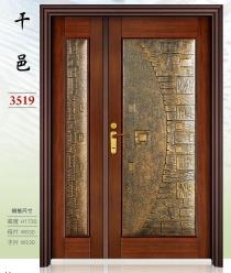 3519-干邑