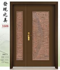 3508-發現之美