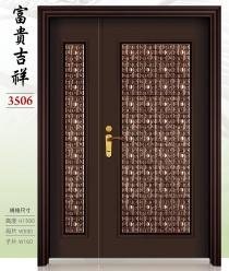 3506-富貴吉祥
