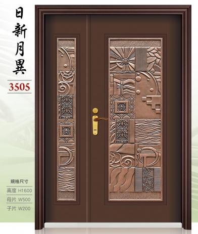 3505-日新月異