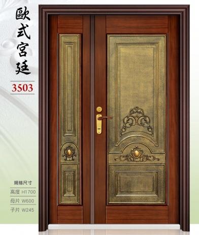 3503-歐式宮廷
