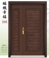 3502-編織幸福