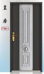 3780-1-皇居