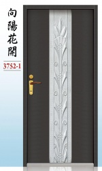 3752-1-向陽花開