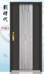 3750-1-劃時代