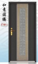 3740-1-如意圖騰