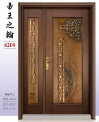 8209-帝王之鑰