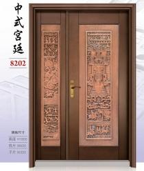 8202-中式宮廷
