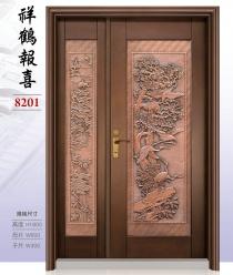8201-翔鶴報喜