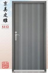 5112-京美皮雕