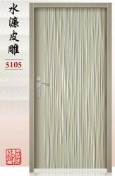 5105-水濂皮雕