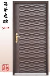 5102-海華皮雕