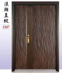 5207-浪潮直紋