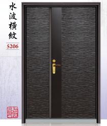 5206-水波橫紋