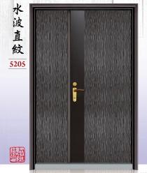 5205-水波直紋