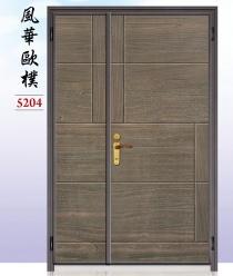 5204-風華歐樸