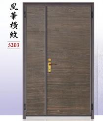 5203-風華橫紋