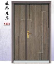 5202-風格左岸