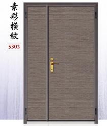 5302-素彩橫紋