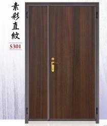5301-素彩直紋